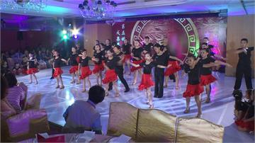 舞蹈節目打開潛能 國標舞會高欣欣展成果