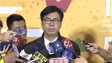 韓國瑜稱「前瞻遭退」槓中央!陳其邁澄清:沒這回事