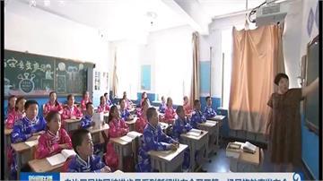 全球/新學年強迫漢語授課 內蒙生罷課捍衛母語