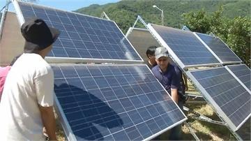 原民部落太陽光綠能發電 全台第一個族人安裝示範區