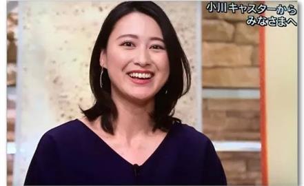 女主播斷開不倫夫!小川彩佳斬2年婚姻 家人曝:拿10億財產