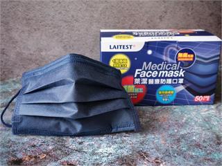 萊潔「丹寧藍」醫療口罩質感爆棚! 3萬盒不到14分鐘賣光 沒搶到還有這些通路可買
