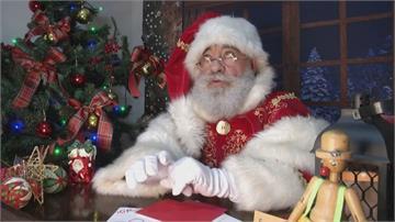 疫情影響慶祝活動紛紛取消 巴西大批耶誕老人失業