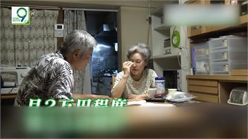 日本銀髮族甘苦談 退休人生打工中度過?