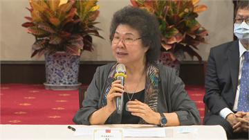 快新聞/藍委強占議場要求撤監委提名 陳菊:為國家民主、人權發展勇敢奮戰