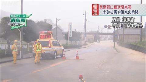 「線狀雨帶」滯留暴雨狂灌 日本四國德島發布四級避難警報