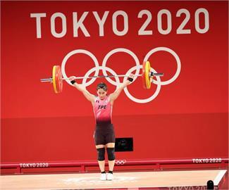 巴黎奧運沒有棒球、空手道 舉重「量級縮減」恐衝擊台灣奪牌希望!