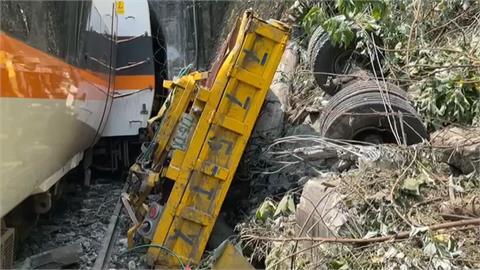 台鐵70年來最嚴重事故 運安會查有無拉手煞車