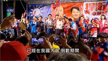 中國叛諜與中共決裂 逃澳洲爆料「成功操作九合一大選」
