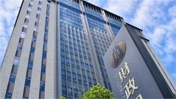 台灣人平均國債23.3萬 高雄2490億元排名第一