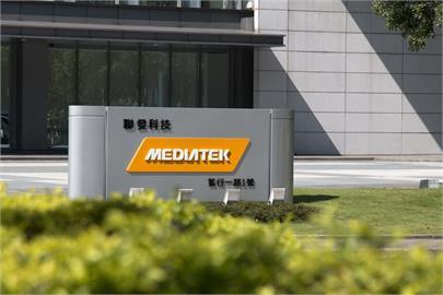 聯發科與NEC合作 擴大日本用戶終端設備布局