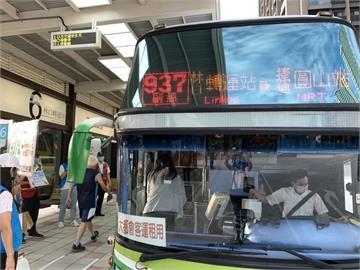 快新聞/林口公車轉運站今起試營運! 快速公車直達板橋、台北市