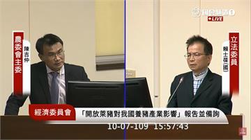 快新聞/開放美豬被批「三騙主委」陳吉仲不接受 賴士葆:你家的事
