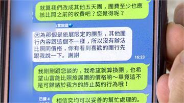 馬印廉航8月突取消北海道航班  旅客行程大亂