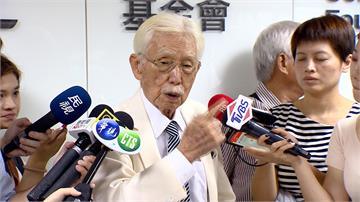 獨派大老辜寬敏 籲政府推新憲法