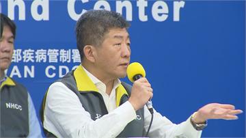 快新聞/台灣累計195名確診、29人解除隔離 其餘病況穩定