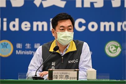 快新聞/美、日伸援台灣提供疫苗 指揮中心:我們從不放棄任何機會