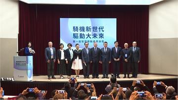 沈榮津出席首屆智慧移動席論壇與業者探討台灣電動車發展