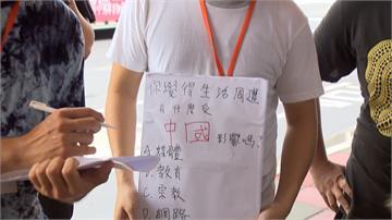 民進黨「青年入陣」吸新血 高雄街頭宣揚理念