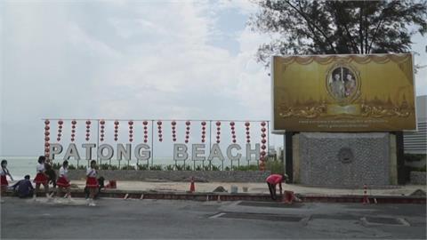 普吉島準備全民接種 7月重迎外國遊客
