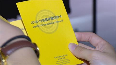 快新聞/出國需要疫苗證明 「可用黃卡申請黃皮書」陳時中曝費用