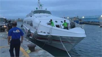 蘭嶼週四恢復船班  滯島遊客開心啟航返家