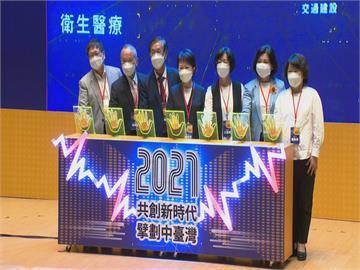 藍營7名首長出席中部治理論壇 挺朱還是挺江受矚目