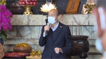 韓國瑜赴佛光山參香 面對「罷韓二階段啟動」不願回應
