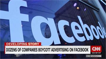 反種族歧視延燒!愛迪達、星巴克等400品牌從臉書撤廣告