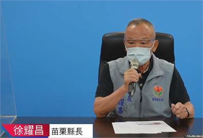 快新聞/京元電移工2次PCR結果出爐 30人皆陽性確診