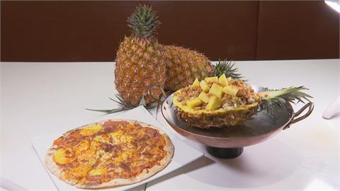 挑戰鳳梨想像! 飯店業者推20多種鳳梨料理