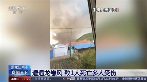 龍捲風橫掃中國黑龍江 1死16傷