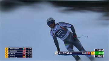 冬季極限滑雪!高山滑雪世界盃義大利開賽