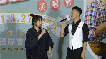 趙詠華、林俊逸明年開演唱會回饋粉絲!重新詮釋華語經典歌
