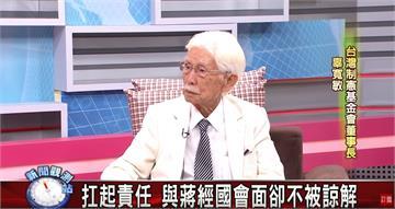 新聞觀測站/台灣之路的歷史決斷!專訪「台灣制憲基金會董事長」辜寬敏|2019.12