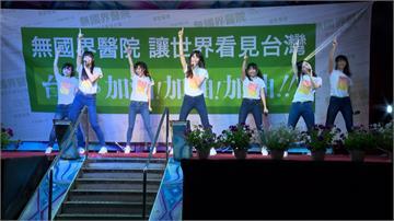 未獲邀參加WHA 衛福部仍赴日內瓦為台灣發聲