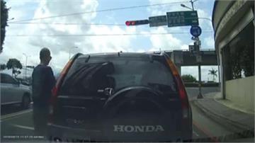 停紅燈前車「倒退嚕」 撞上反要賠一半?