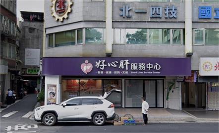 快新聞/好心肝診所許金川原定記者會突取消 稍後將有最新聲明