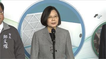 籲WHO正視台灣!蔡英文:台灣有能力加入世界防疫體系