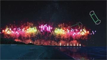 國慶晚會首移師基隆「入場券搶完 」萬發國慶焰火「33分鐘震撼台南」