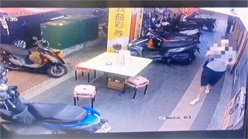 「無聲的搶劫」?剪刀恐嚇女店員#-#義籍男落網坦承想搶劫「但語言不通」