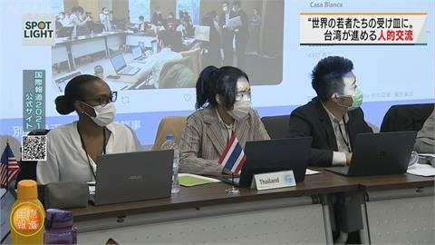 外國學生想要學中文 選擇台灣棄中國!短短6年人數翻漲2倍