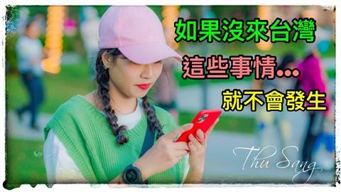 沒來台灣一切不會發生!越南情侶談及母親 感動全網讚:移工真偉大