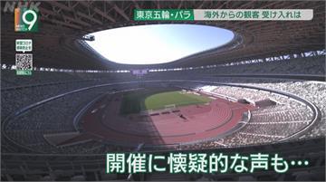 東京奧運恐排除海外旅客 觀光業者叫苦連天