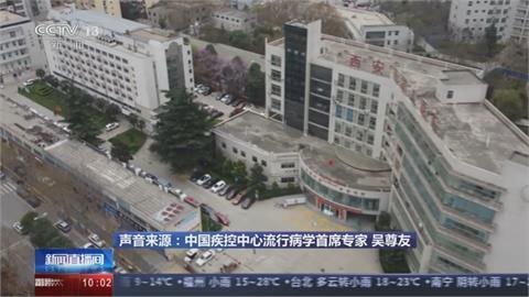 中國疫苗你敢打嗎?西安檢驗師接種完確診