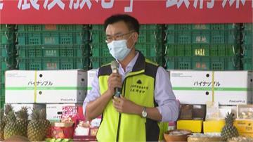 快新聞/「蓮霧銷對岸喊卡」陳吉仲嚴斥不實 綠委質疑媒體配合中國影響市場