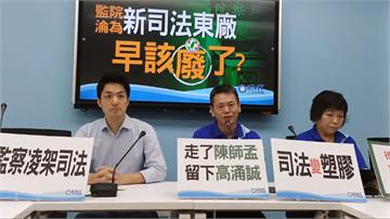 快新聞/台灣與索馬利蘭互設代表處 國民黨:多大突破見仁見智