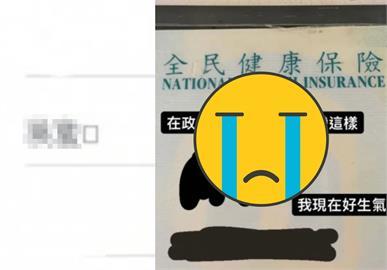 女大生登記疫苗竟因「1字」卡關 她苦笑曝取名過程網:太可愛了!