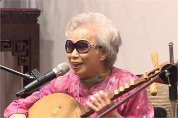 全盲唸唱70年 國寶楊秀卿國慶到總統府唱歌仔!