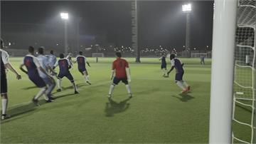 卡達世足賽熱身場 供業餘選手比賽圓夢